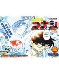 Detective Conan 476 Volume No. 476 by Aoyama, Gosho