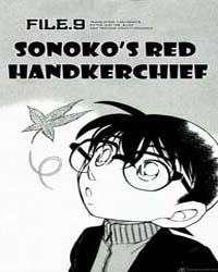 Detective Conan 541 : Sonoko's Red Handk... Volume No. 541 by Aoyama, Gosho