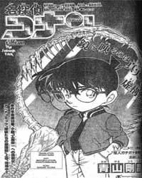 Detective Conan 592 : Satanic Trick Volume No. 592 by Aoyama, Gosho
