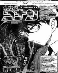 Detective Conan 648 : Kudo Shinichi's Ho... Volume No. 648 by Aoyama, Gosho