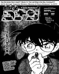 Detective Conan 727 : Happy White Day Volume No. 727 by Aoyama, Gosho