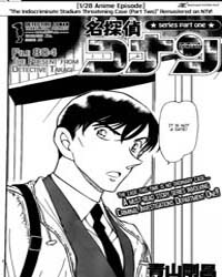 Detective Conan 804 : the Present from D... Volume No. 804 by Aoyama, Gosho