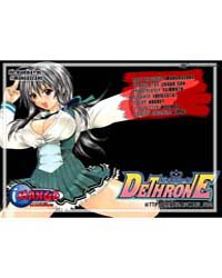 Dethrone 4 Volume No. 4 by Takuya, Tashiro