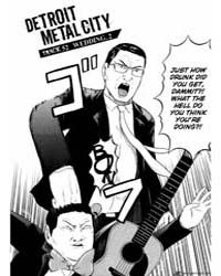 Detroit Metal City 86: Ad-lib Volume Vol. 86 by Wakasugi, Kiminori