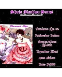 Diamond Life 14 Volume No. 14 by Akira, Fujiwara