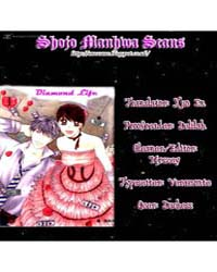 Diamond Life 9 Volume No. 9 by Akira, Fujiwara
