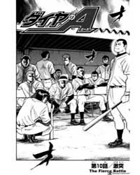 Ace of Diamond (Daiya No A) : Issue 10 Volume No. 10 by Terajima, Yuuji