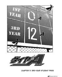 Ace of Diamond (Daiya No A) : Issue 11 Volume No. 11 by Terajima, Yuuji