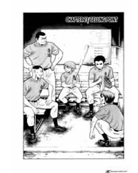Ace of Diamond (Daiya No A) : Issue 23: ... Volume No. 23 by Terajima, Yuuji