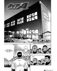 Ace of Diamond (Daiya No A) : Issue 37: ... Volume No. 37 by Terajima, Yuuji