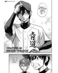 Ace of Diamond (Daiya No A) : Issue 45: ... Volume No. 45 by Terajima, Yuuji