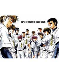 Ace of Diamond (Daiya No A) : Issue 61: ... Volume No. 61 by Terajima, Yuuji