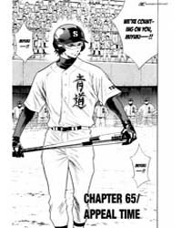 Ace of Diamond (Daiya No A) : Issue 65: ... Volume No. 65 by Terajima, Yuuji