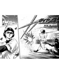 Ace of Diamond (Daiya No A) : Issue 8 Volume No. 8 by Terajima, Yuuji