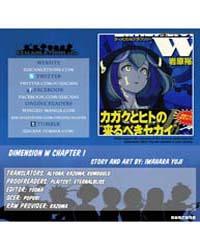 Dimension W 1 Volume No. 1 by Yuji, Iwahara