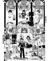 Discommunication Seireihen 8 Volume Vol. 8 by Riichi, Ueshiba