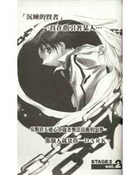 Dn Angel 11 Volume Vol. 11 by Sugisaki Yukiru