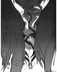 Dn Angel 33 Volume Vol. 33 by Sugisaki Yukiru