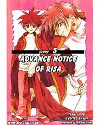 Dn Angel 5 Volume Vol. 5 by Sugisaki Yukiru