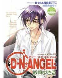 Dn Angel 53: 53 Volume Vol. 53 by Sugisaki Yukiru