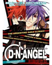 Dn Angel 54: 54 Volume Vol. 54 by Sugisaki Yukiru