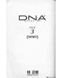 Dna2 17 Volume Vol. 17 by Katsura, Masakazu