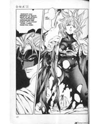 Dna2 19 Volume Vol. 19 by Katsura, Masakazu