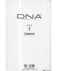 Dna2 1 Volume Vol. 1 by Katsura, Masakazu