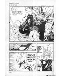 Dna2 26 Volume Vol. 26 by Katsura, Masakazu
