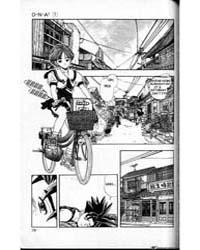 Dna2 3 Volume Vol. 3 by Katsura, Masakazu