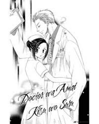Doctor Wa Amai Kisu Wo Suru 1 Volume Vol. 1 by Shin, Kawamaru