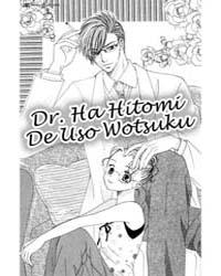 Doctor Wa Amai Kisu Wo Suru 3 Volume Vol. 3 by Shin, Kawamaru