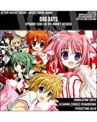 Dog Days 3 Volume No. 3 by Masaki, Tsuzuki