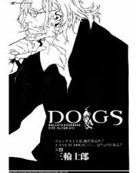 Dogs Bullets & Carnage 23 Volume Vol. 23 by Shirow, Miwa