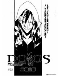 Dogs Bullets & Carnage 33 Volume Vol. 33 by Shirow, Miwa