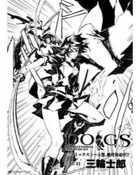Dogs Bullets & Carnage 41 Volume Vol. 41 by Shirow, Miwa