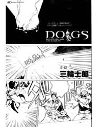 Dogs Bullets & Carnage 42 Volume Vol. 42 by Shirow, Miwa