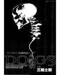 Dogs Bullets & Carnage 53 Volume Vol. 53 by Shirow, Miwa