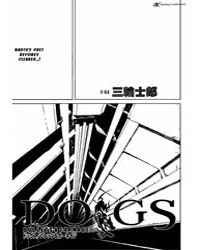 Dogs Bullets & Carnage 64 Volume Vol. 64 by Shirow, Miwa