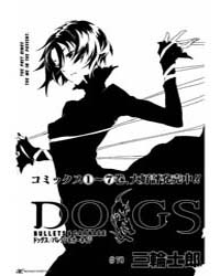 Dogs Bullets & Carnage 70 Volume Vol. 70 by Shirow, Miwa