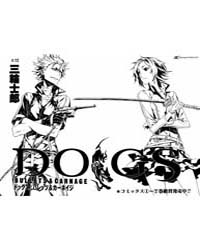 Dogs Bullets & Carnage 72 Volume Vol. 72 by Shirow, Miwa