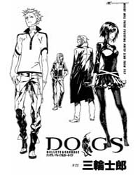 Dogs Bullets & Carnage 77 Volume Vol. 77 by Shirow, Miwa