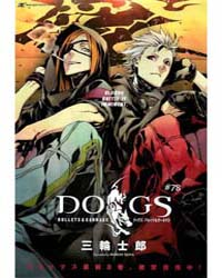 Dogs Bullets & Carnage 78 Volume Vol. 78 by Shirow, Miwa