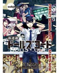 Dolls Code 1: Subject.1 Volume No. 1 by Runamu, Kinashi