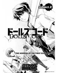 Dolls Code 2: the Horror of the First Ex... Volume No. 2 by Runamu, Kinashi