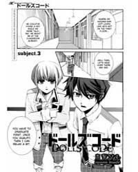 Dolls Code 3 Volume No. 3 by Runamu, Kinashi