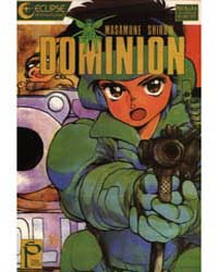 Dominion 5 Volume Vol. 5 by Masamune, Shirow