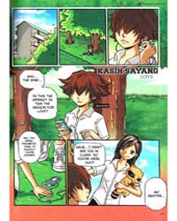 Donkey High School 6 Volume Vol. 6 by Jo