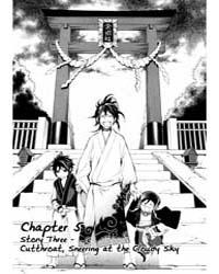 Donten Ni Warau 5 Volume Vol. 5 by Kemuri, Karakara
