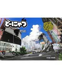 Donyatsu 1: Hello World Volume No. 1 by Yusuke, Kozaki